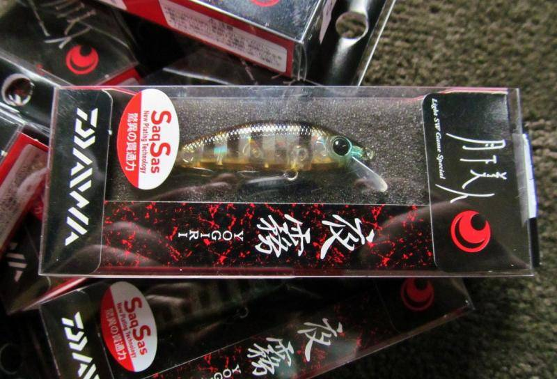 Daiwa Yoguri ghost brown. (Medium).JPG